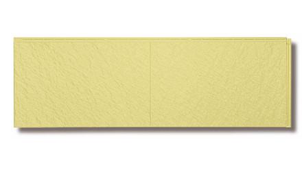 Bruchstein-gelb-geflammt.jpg